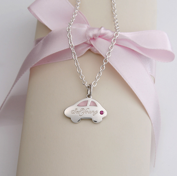 Silver baby necklace